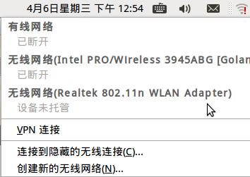 Network Manager设备未托管
